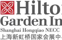 上海新虹桥国家会展中心灿辉希尔顿花园酒店
