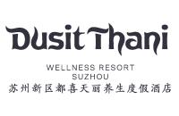 苏州新区都喜天丽养生度假酒店