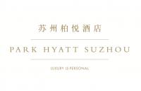 苏州柏悦酒店
