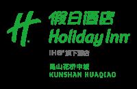 昆山花桥中城假日酒店