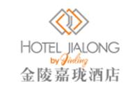 合肥金陵嘉珑酒店