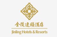 南京高淳金陵大饭店