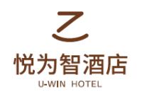 河北悦为智酒店管理有限公司