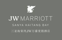 三亚海棠湾 JW 万豪度假酒店