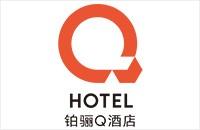 上海浦东绿地铂骊Q酒店