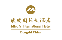 东至明发国际大酒店有限公司