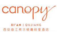 西安曲江希尔顿嘉悦里酒店 Canopy by Hilton Xi'an Qujiang