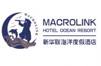 西宁新华联海洋度假酒店
