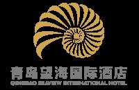 青岛望海国际酒店管理有限责任公司