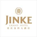重庆金科大酒店有限公司