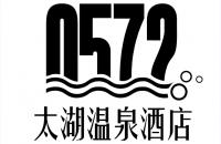0572太湖温泉酒店