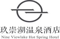 梅州市玖崇湖酒店管理有限公司