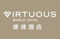 广东德徕酒店管理有限公司