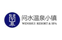 贵州问水温泉旅游有限责任公司