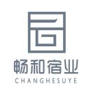 上海畅和宿业酒店管理有限公司