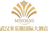 武汉米乐斯国际大酒店有限公司