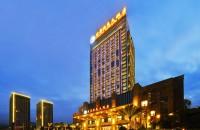 福州冠景溫泉大飯店