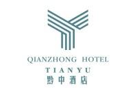 德江县天域旅游发展有限公司天域黔中酒店