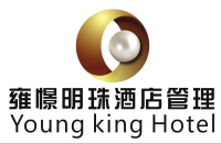 广东雍憬明珠酒店管理有限公司