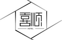 广东喜顺酒店管理有限公司