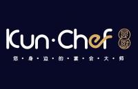 苏州昆厨餐饮服务有限公司