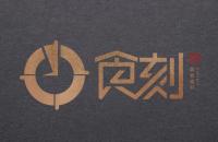 北京食刻记餐饮管理有限公司
