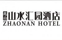 兆南山水汇园酒店