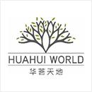 深圳市华荟天地餐饮管理有限公司