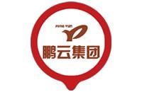 苏州鹏云置业集团有限公司