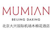 北京大兴国际机场木棉花