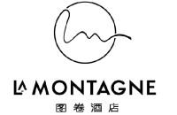 磐安图卷酒店管理有限公司