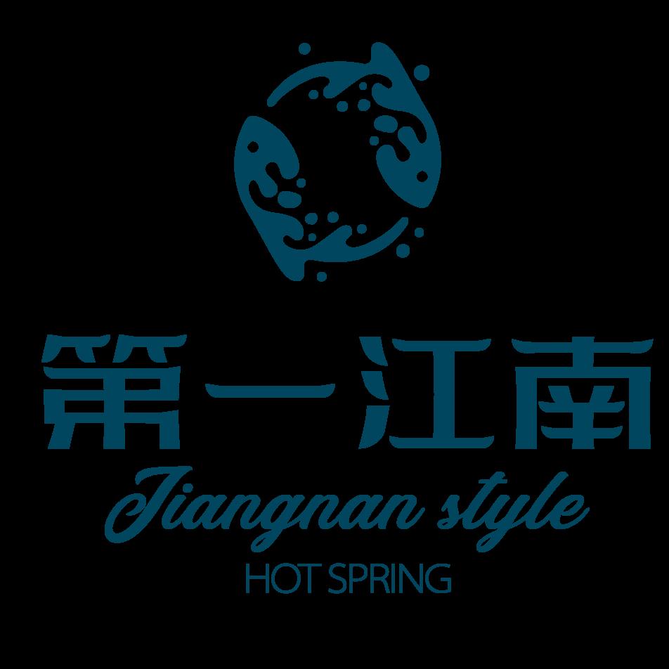 四川第一江南酒店管理有限公司