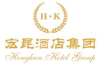 北京宏昆酒店管理有限公司
