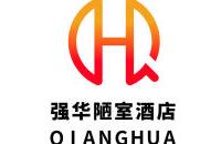广东省梅州市强华陋室酒店有限公司