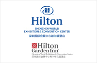 深圳国际会展中心希尔顿及希尔顿花园酒店