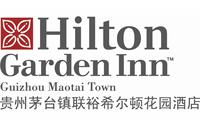 贵州茅台镇希尔顿花园酒店
