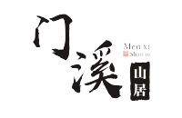 新昌县门溪山居酒店管理有限公司