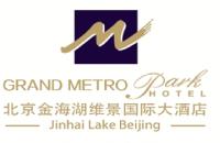 北京金海湖维景国际大酒店