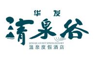 广州瓦尔登创意咨询有限公司