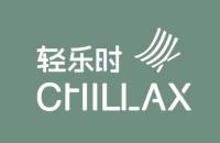 CHILLAX澳式轻食