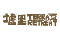 墟里 Terra Retreat