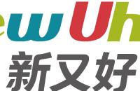 广东新又好集团有限公司湖南分公司