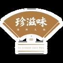 北京珍滋味餐饮管理有限公司