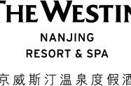 南京威斯汀温泉度假酒店及南京珺懋酒店,傲途格精选