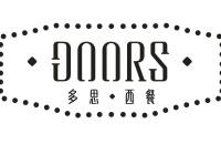 深圳安托班餐饮管理有限公司