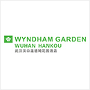武汉汉口温德姆花园酒店
