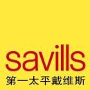 第一太平戴维斯物业顾问(武汉)有限公司长沙分公司