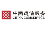 浙江省通信产业服务有限公司置业管理分公司
