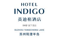 苏州阳澄半岛英迪格酒店