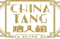 北京唐人馆餐饮管理有限公司